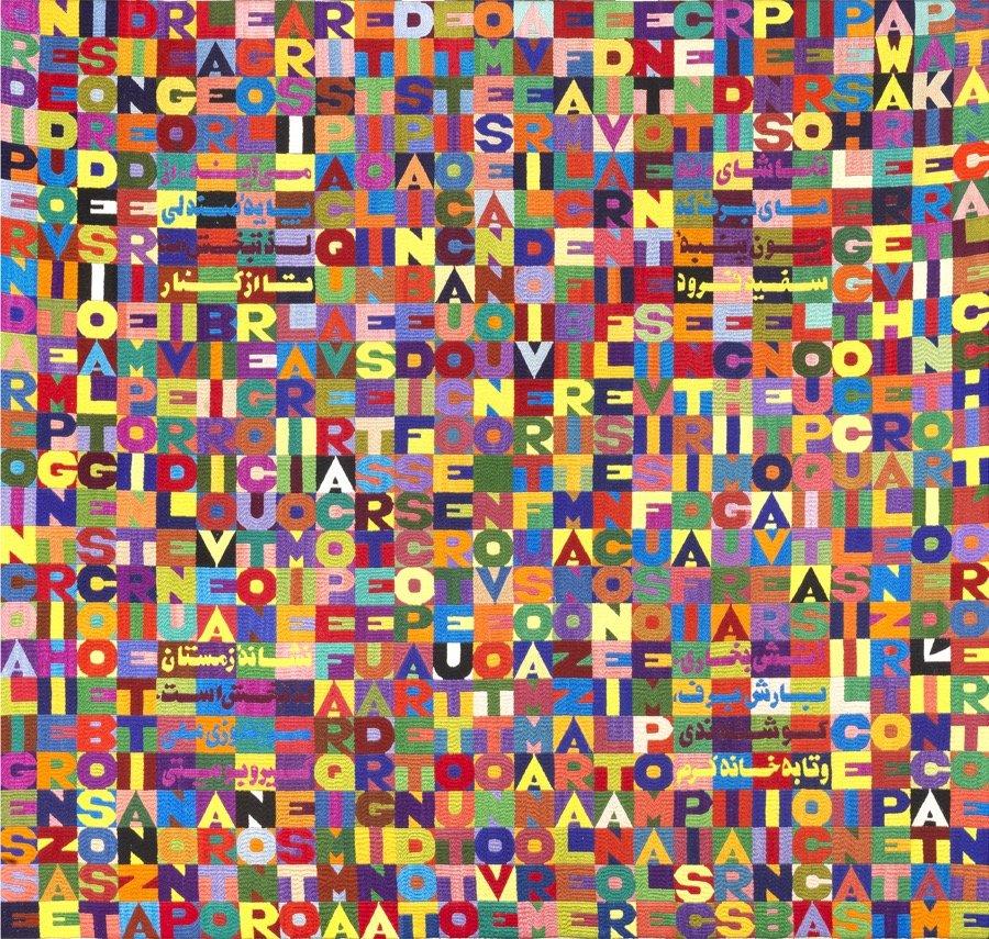 Boetti, Oggi diciassettesimo quarto mese anno uno nove otto nove, 1989, 108x113 cm