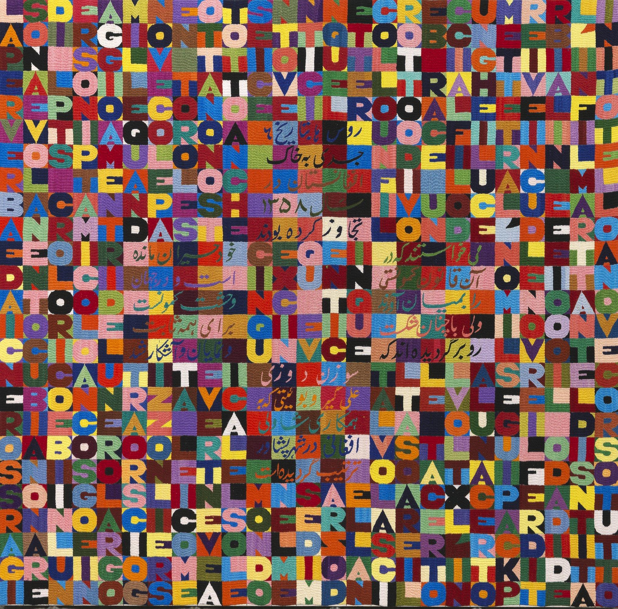 Alighiero Boetti, Seicentoventicinque lettere dai cento colori del mondo nel mese di marzo dell'anno mille, 1989, cm 101,7×103,5