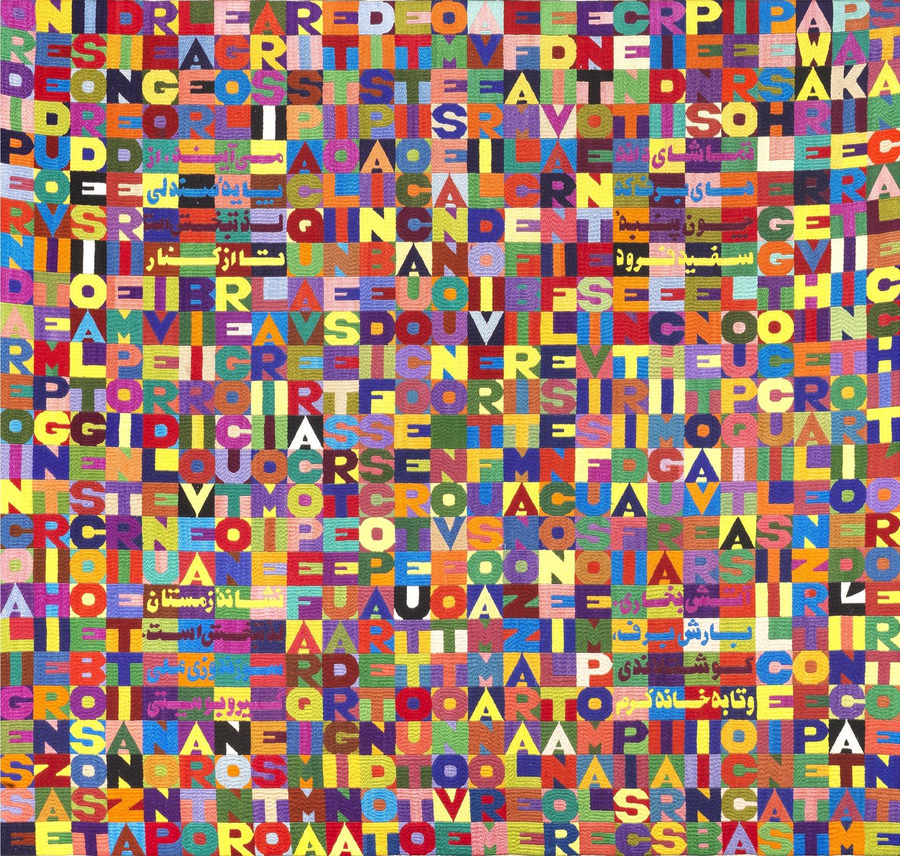 Alighiero Boetti, Oggi diciassettesimo quarto mese anno uno nove otto nove, 1989, ricamo su tessuto, cm 108x113