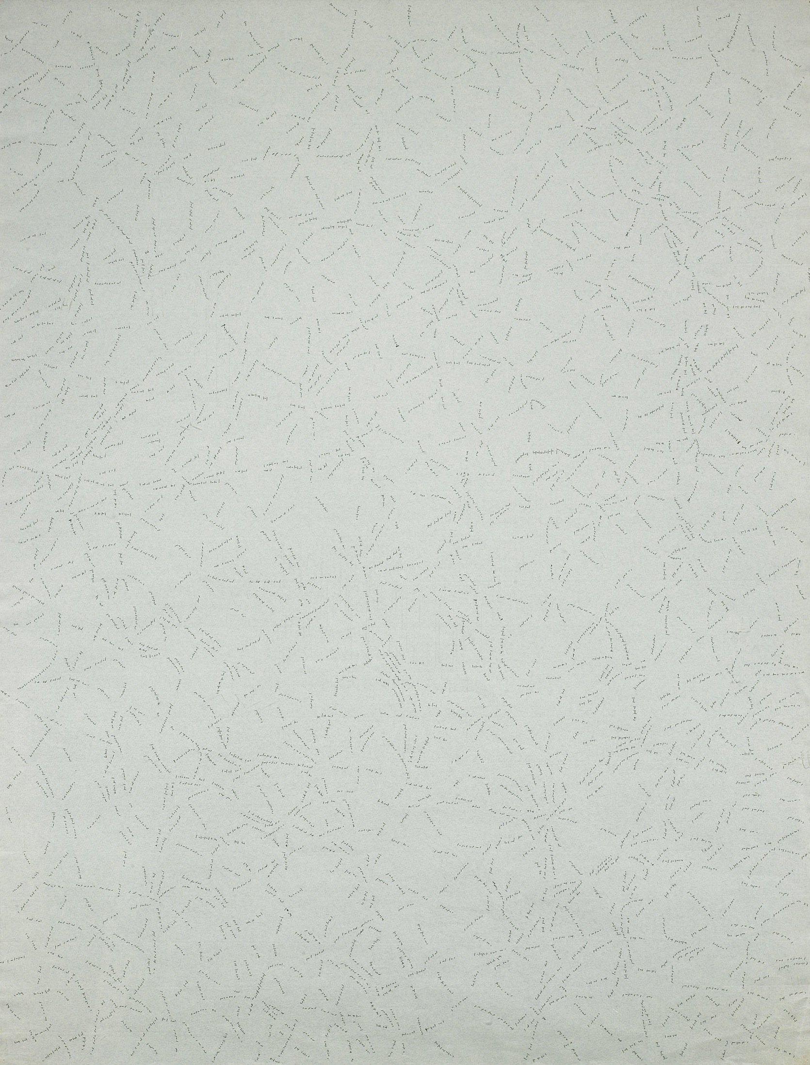 Dadamaino, Interludio, 1981, 62,5 x 48,5 cm