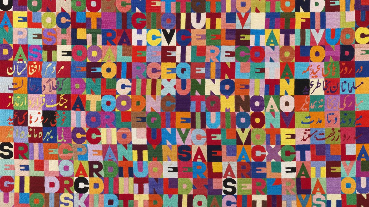 Boetti, Senza titolo (Tra l'incudine e il martello.....), 1989, 111x99 cm
